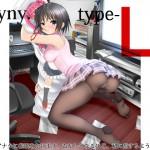 AngelBlackさん:「サイニィッ!!! type-Lパック」リリース