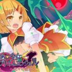 KUKURIさん:「魔法少女☆プリズムエンジェル」