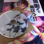 Es.Labさん:「朝倉催眠診療所 Vol.02」