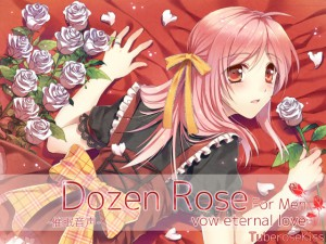 -催眠音声-Dozen Rose For Men vow eternal love