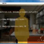 弐人さん:フリー催眠音声ビジュアルノベル「安眠陶酔」